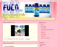 FUCO PURE - fucohylife.blogspot.com/