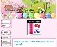 Asbeautykorea.com - asbeautykorea.com