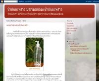 น้ำมันมะพร้าว ประโยชน์ของน้ำมันมะพร้าว - jpcoconutoil.blogspot.com