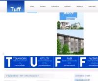 บริษัทบริหารจัดการหมู่บ้านอาคารคอนโด - tuffservice.com