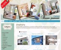 บ้านผ้าม่าน ออกแบบและติดตั้งผ้าม่าน - baanpaman.com/