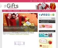หาของขวัญที่ไหนไม่ถูกใจมาที่นี่ได้ - giftandpremiumdd.blogspot.com/
