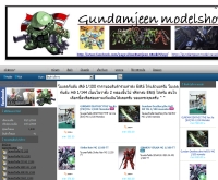gundamjeenmodelShop - gundamjeenmodel.com