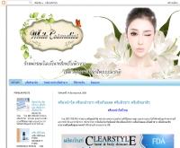 ครีมหน้าใสไทย - xn--42c2bf5ahc5cg8d0a2nna5d.blogspot.com