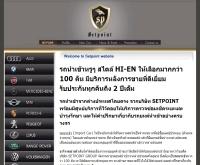 รถยนต์นำเข้า พร้อมศูนย์บริการพร้อม - import-car-thailand.com/index.html