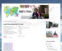 AOB's Trips - aobtrip.blogspot.com