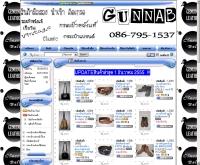 กระเป๋าหนังแท้มือสอง - gunnab.com