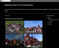 NSpective (รับทำภาพ 3D Perspective) - nspective.blogspot.com