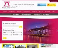 77 Property ลงประกาศอสังหาริมทรัพย์ฟรี - 77property.com