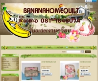 Bananahomequilt - Bananahomequilt.com
