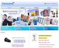 ร้านพรวารี - pornvaree.com