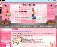 www.pinksoulshop.com - pinksoulshop.com