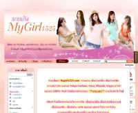 mygirl1525.com - mygirl1525.com/