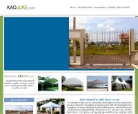kaojuke.com - kaojuke.com