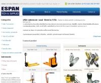 บริษัท เอสแพนเทค  แอนด์  ซัพพลาย จำกัด - espantech-supplies.com