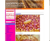 shopping-ok.biz - shopping-ok.biz