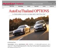 AutoExeThailand - autoexethailand.com