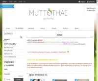 มุตโตทัย - muttothai.lnwshop.com