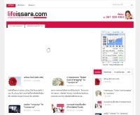 AIA Life Issara - lifeissara.com