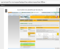 อยากรวยทำไง หางานออนไลน์ของไทย สมัครงานออนไลน์ facebook2556 ที่นี่จดทะเบียนถูกกฏหมาย ค่าสมัครถูก - facebook2556.blogspot.com