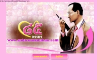 สำนักงานการท่องเที่ยวและกีฬาจังหวัดมุกดาหาร - guidemukdahan.com