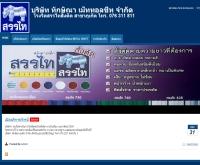 บริษัท ทักษิณา เม็ททอลชีท จำกัด - thaksinametalsheet.com