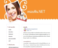 ครอบฟัน - xn--42c6bcus4d4a.net/