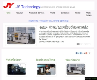 JY Technology  INJECTION MOLDING MACHINE SERVICE - tmb-tech.com