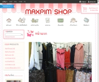 maxpim shop - maxpim.com