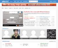 PHPWind Thai  พีเอชพีวินด์ฟรีเว็บบอร์ดสำหรับคนไทย - phpwindthai.net