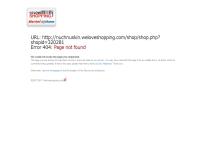 nuchnuskin - nuchnuskin.weloveshopping.com/shop/shop.php?shopid=320281