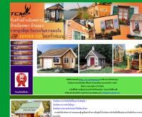ไทย คร็าฟแมน รับสร้างบ้านน็อคดาวน์ บ้านสุนัขราคาถูก - craftsman.zxq.net/