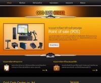 GCC ขาย ระบบร้านค้า (POS) - gccthailand.com/index1.html