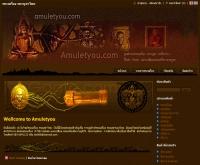 พระเครื่อง พระบูชาไทย - amuletyou.com