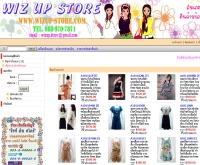 วิซซ์ อัพ สโตร์ - wizup-store.com