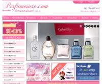 เพอร์ฟูมชัวร์ ดอทคอม - perfumesure.com