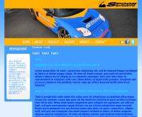 spoon sports - student.netdesign.ac.th/web561301/