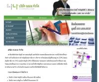 บริษัท ณณณ จำกัด - nnnaccount.com