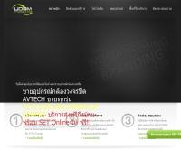บริการขาย ตั้งค่า กล้องวงจรปิดดูผ่านมือถือ อินเตอร์เน็ต ออนไลน์ - xn--12cficag8fb7babt9gi0ah1a0iha2ecz1d3z2cyag6h.com/