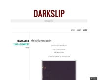 darkslip - darkslip.wordpress.com