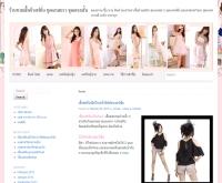 ร้านขายเสื้อผ้าแฟชั่น ชุดเดรสยาว ชุดเดรสสั้น - dressesbueatiful24hour.com