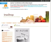 karabuningshop - karabuningshop.com