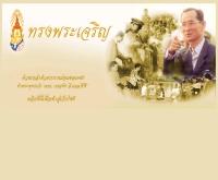 เบญทัย ไลท์ติ้ง - benthaigroup.com