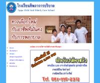 โรงเรียนทิพภาการบริบาล - tippanursingcare.com