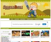appgamed.com - appgamed.com