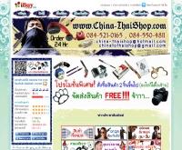 ขาย อาวุธ มีด หน้าไม้ สนับมือ บุหรี่ไฟฟ้า จากจีน ราคาถูก - china-thaishop.com