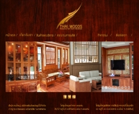 Thaiwoods - thaiwoods.com