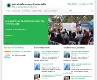 ศูนย์การเรียนรู้เพื่อปวงชนอุดรธานี (มหาวิทยาลัยชีวิต) - lifeudon.com/