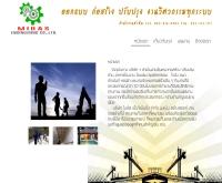 Midas Engineering Co.,Ltd. - midas.co.th