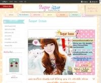 www.sugarissue.com - sugarissue.com